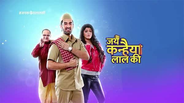 Jai Kanhaiyaa Lal Ki