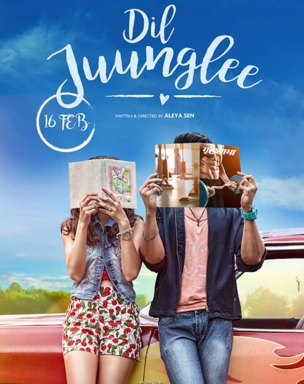 the Dil Juunglee full movie 3gp download