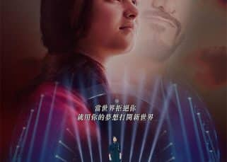Is Secret Superstar the first Indian movie to get a revenue-share model in China?