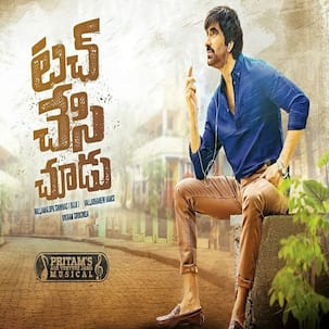Touch Chesi Chudu meta review: Ravi Teja's performance is the highlight in this predictable story, declare critics