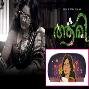 While Aami, a film based on Kamala Das faces controversy, the author-poetess gets her own google doodle
