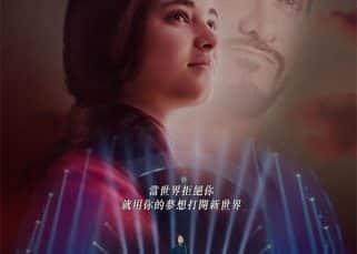 Secret Superstar box office collection Hong Kong day 4: Zaira Wasim-Aamir Khan film continues to mint money, earns Rs 4.28 crore