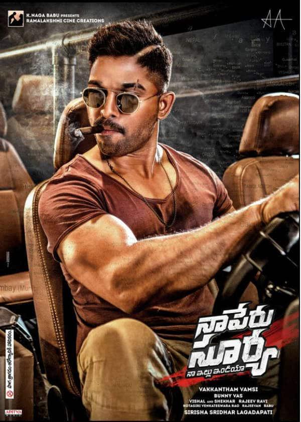 naa peru surya movie download hindi dubbed mkv