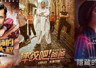 Bajrangi Bhaijaan, Secret Superstar, Dangal: Films that dominated the Chinese market and made the box office happy