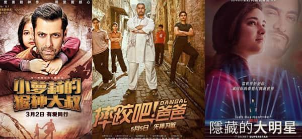 manto full movie free download mp4 37