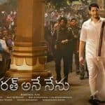 Bharat Ane Nenu box office collection day 12: Mahesh Babu's film continues to dominate the overseas market