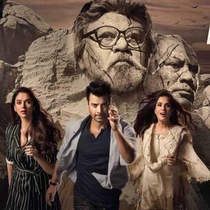 फिर बदल गई है सुधीर मिश्रा की फिल्म 'दास देव' की रिलीज डेट, अब इस दिन देख सकेंगे दर्शक