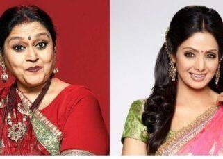 Supriya Pathak recalls the time when Sridevi made her talk like Hansa on a flight