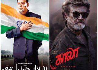 Kamal Haasan's long awaited sequel Vishwaroopam 2 to hit theatres before Rajinikanth's gangsta film, Kaala?