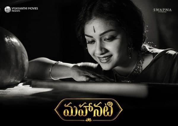 Dulquer Salmaan As Gemini Ganesan First Look From Mahanati: Mahanati Teaser: Keerthy Suresh And Dulquer Salmaan Look