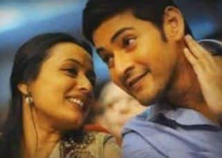 Bharat Ane Nenu effect! Mahesh Babu's picture kissing wife Namrata Shirodkar goes viral - view pic