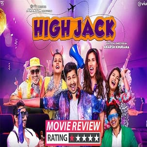 High Jack movie review: The Sumeet Vyas-starrer is a loud, dull-witted comedy that fails to excite