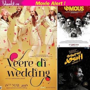 Movie Alert: करीना-सोनम स्टारर 'वीरे दी वेडिंग' और हर्षवर्धन की 'भावेश जोशी सुपरहीरो' के बीच टक्कर कल!