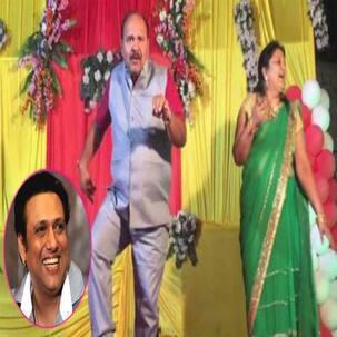 गोविंदा के इस गाने पर अंकल ने किया मस्ती भरा डांस, सोशल मीडिया पर दीवाने हुए लोग