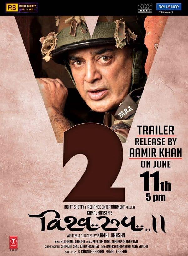 vishwaroopam 2013 telugu movie free download