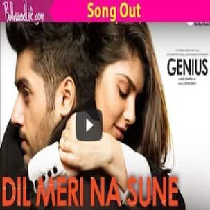 Dil Meri Na Sune Song: रिलीज हुआ 'जीनियस' का दूसरा गाना, ईशिता को देख उत्कर्ष का दिल उनकी नहीं सुन रहा