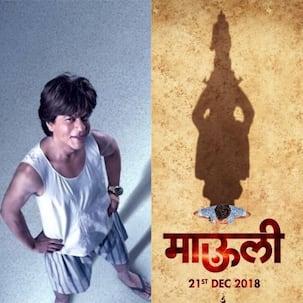 Riteish Deshmukh's Mauli to CLASH with Shah Rukh Khan's Zero on December 21