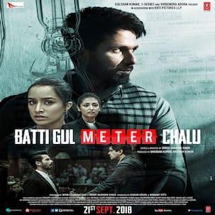 #BattiGulMeterChaluTrailerOUT: 54 लाख रुपये के फर्जी बिजली बिल की है कहानी, कोर्टरुम में भिड़े वकील शाहिद कपूर-यामी गौतम, श्रद्धा कपूर ने संभाला मोर्चा