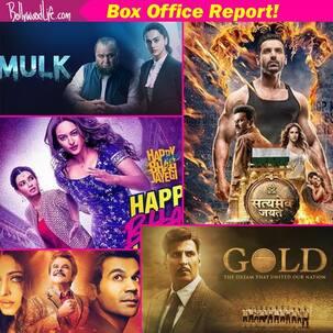 Box Office Report: 'गोल्ड', 'सत्मयमेव जयते' को छोड़ बाकी सभी फिल्मों ने मुंह की खाई, 'मुल्क' थोड़ी संभली और अगस्त महीने में रिलीज हुई फिल्मों का कुछ ऐसा रहा हाल