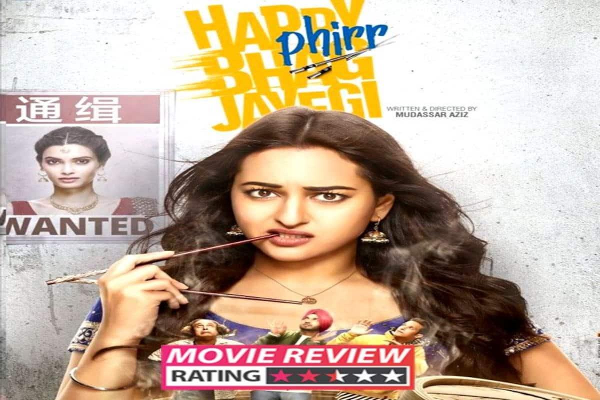 Happy Phirr Bhag Jayegi Movie Review Jimmy Sheirgill And Piyush
