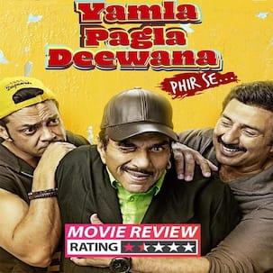 Yamla Pagla Deewana Phir Se movie review: सनी देओल, बॉबी देओल और धर्मेंद्र के सच्चे फैंस के लिए है 'यमला पगला दीवाना फिर से'