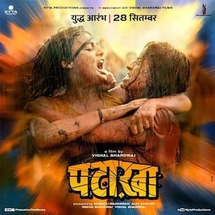 Pataakha Box Office: पहले हफ्ते फुस्स हो गया विशाल भारद्वाज का 'पटाखा', 7 दिन में कुल इतने करोड़ रही कमाई