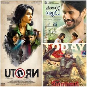 Gear up! Samantha's U Turn, Naga Chaitanya's Shailaja Reddy Alludu and Sivakarthikeyan's Seema Raja to clash at the South box office