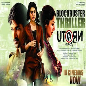 U Turn Box Office Report: This thriller starring Samantha Akkineni strikes gold on first day of release