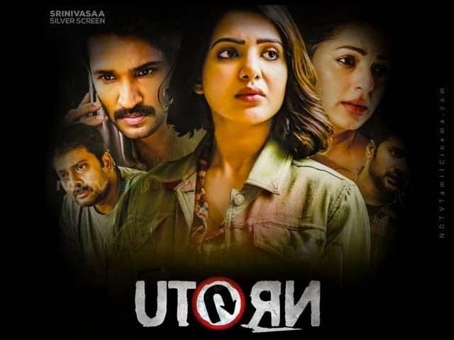 u turn tamil movie download torrent