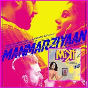Manmarziyaan occupancy Report: बॉक्स ऑफिस पर रिलीज होते ही छायी अभिषेक, तापसी और विक्की की फिल्म, पढ़ें पूरी रिपोर्ट
