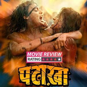 Pataakha Film Review: विशाल भारद्वाज का जबरदस्त निर्देशन और सान्या-राधिका की धाकड़ अदाकारी दर्शकों को सिनेमाघरों में हिलने नहीं देती