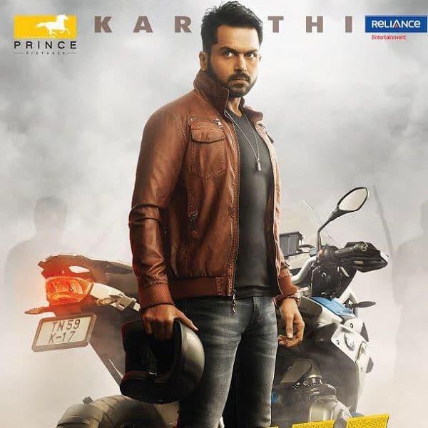 Dev (2018) Telugu Movie Naa Songs Free Download