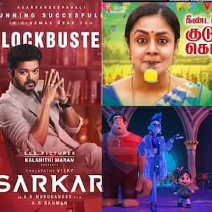 Chennai box office: Thalapathy Vijay's Sarkar beats Kaatrin Mozhi and Ralph Breaks the Internet to top the list