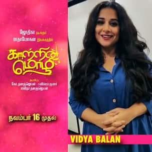 [VIDEO] Tumhari Sulu actress Vidya Balan wishes Jyothika good luck in Tamil ahead of Kaatrin Mozhi release
