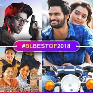 #BLBestOf2018: 7 Telugu films of 2018 that broke stereotypes in cinema with their unconventional narratives