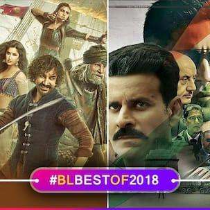 'ठग्स ऑफ हिंदोस्तान' से लेकर 'नमस्ते इंग्लैंड' तक... साल 2018 की इन 7 फिल्मों को दर्शकों ने दूर से ही किया नमस्कार, देखें पूरी लिस्ट