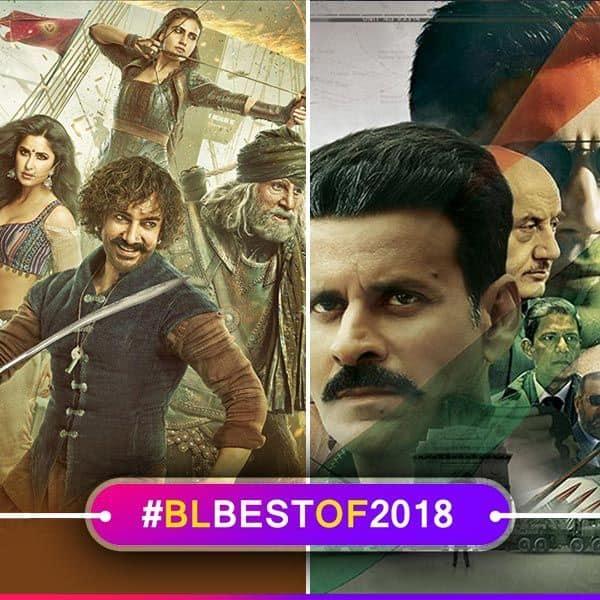 साल 2018 की इन 6 फिल्मों ने दर्शकों को दिया सबसे बड़ा धोखा
