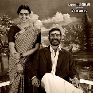 Asuran song Yen Minukki: Dhanush and Manju Warrier's track has an earthy and rustic feel
