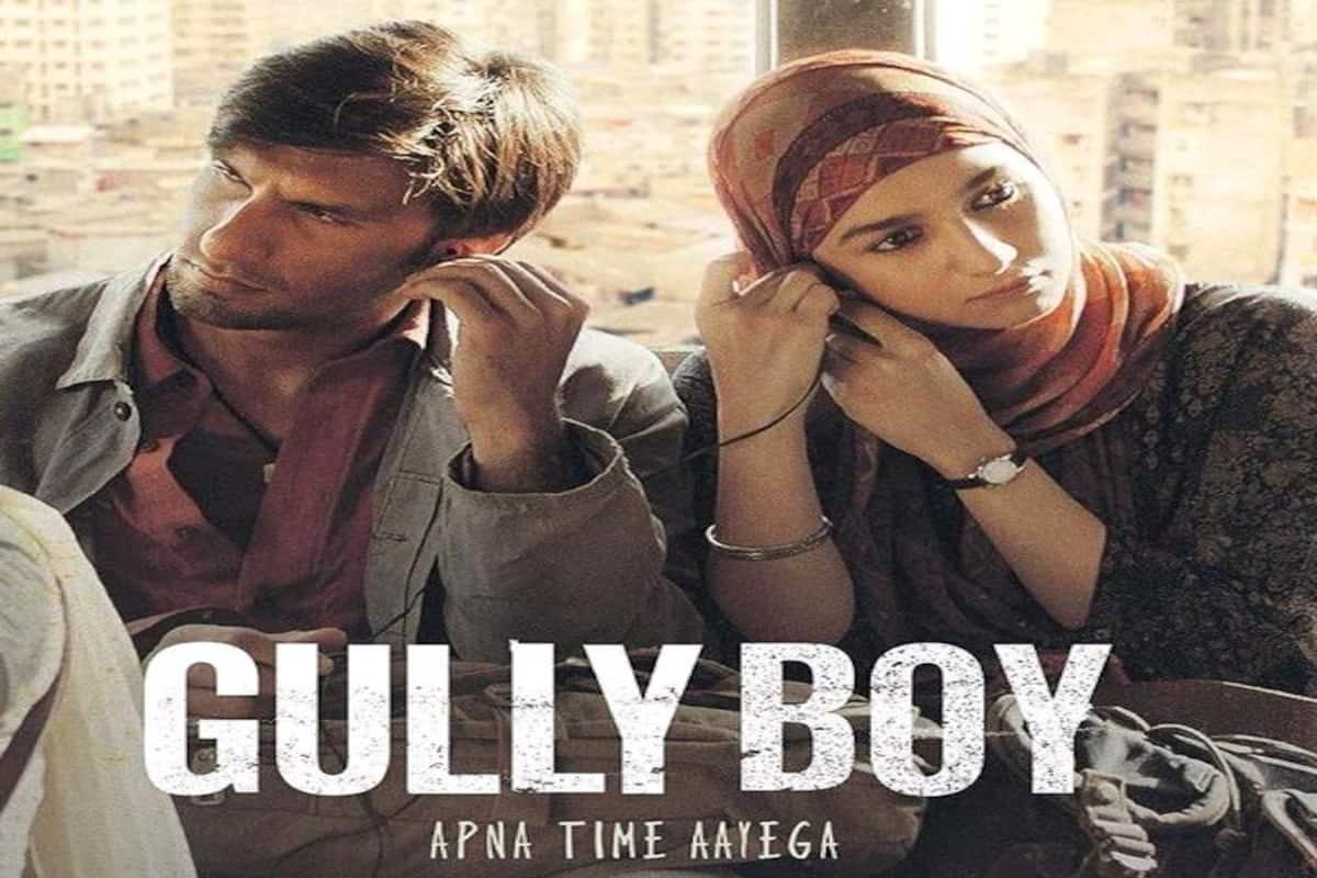 'गली बॉय' का एक और नया पोस्टर हुआ रिलीज, रणवीर सिंह और आलिया भट्ट  कुछ इस लुक में आए नजर   Bollywood Life हिंदी
