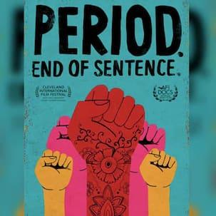 ऑस्कर के लिए नामित हुई भारतीय शॉर्ट डॉक्यूमेंट्री फिल्म 'पीरियड'