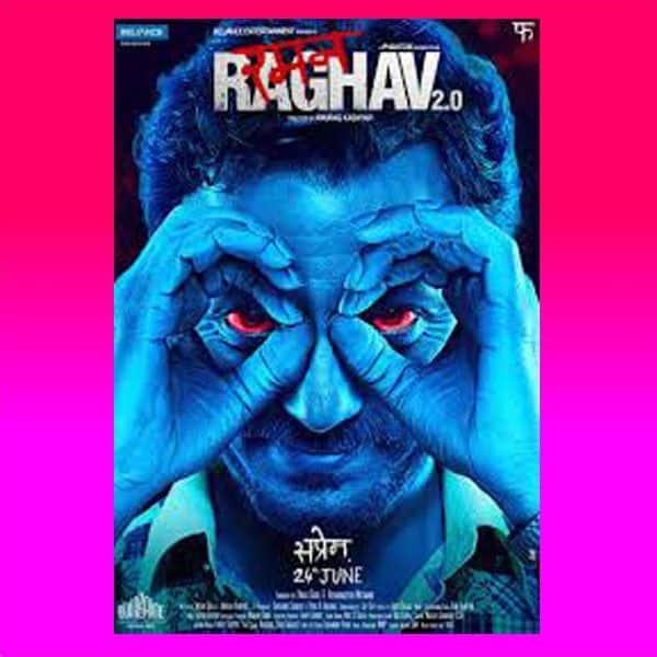 रमन राघम 2.0