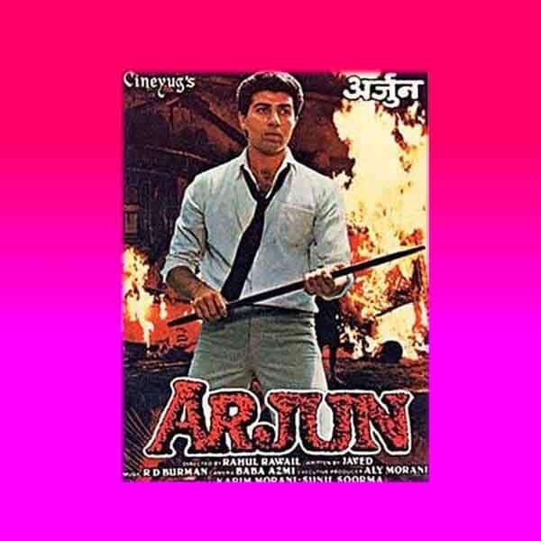 अर्जुन (1985)