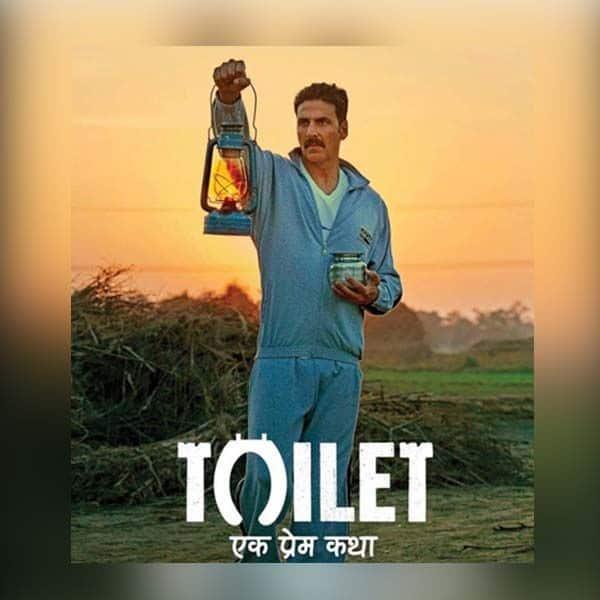 टॉयलेट-एक प्रेमकथा