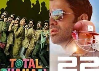 Movies this week: Total Dhamaal, 22 Yards