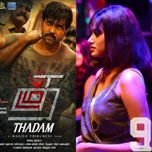 Chennai Box Office: Arun Vijay's Thadam and Oviya-starrer 90 ML stay at the top