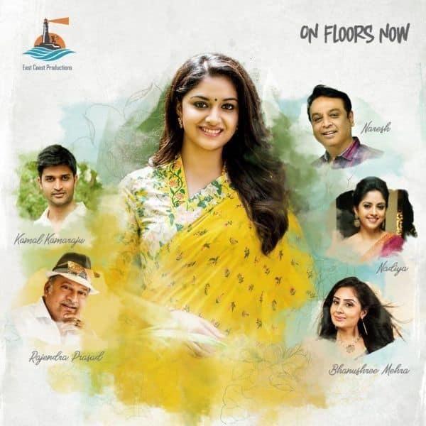 Mahanati actress Keerthy Suresh's next in Telugu has an ensemble cast ...