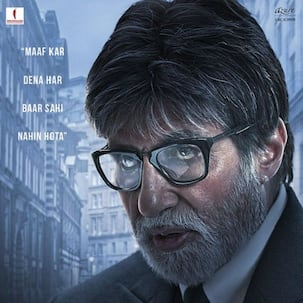 Badla BEATS Pink and 102 Not Out at the box office - here's how