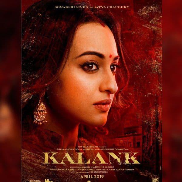 देखिए फिल्म 'कलंक' से सोनाक्षी सिन्हा का फर्स्ट लुक