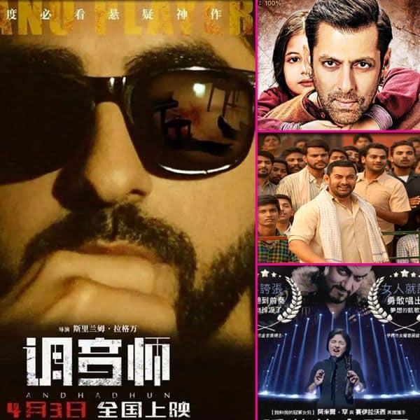 चीन में इन 7 देसी फिल्मों ने की है सबसे ज्यादा कमाई