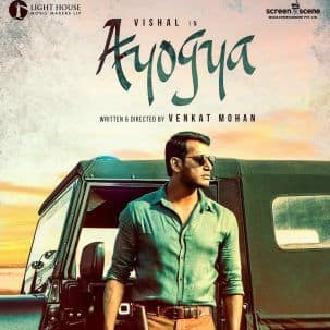 Ayogya trailer: Vishal shines as a merciless and corrupt cop - watch v...